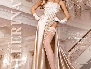 2241 BA Λευκές κάλτσες με σιλικόνη και κομψό σχεδιασμό-Ασπρο